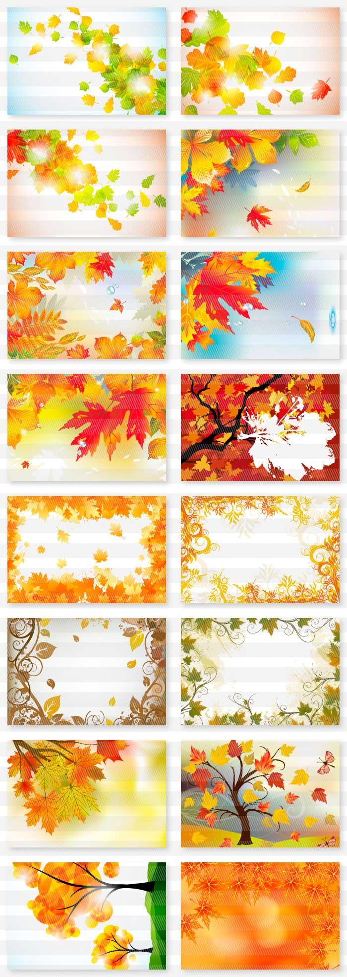 秋紅葉の背景素材イラストレーター素材aieps商用可能