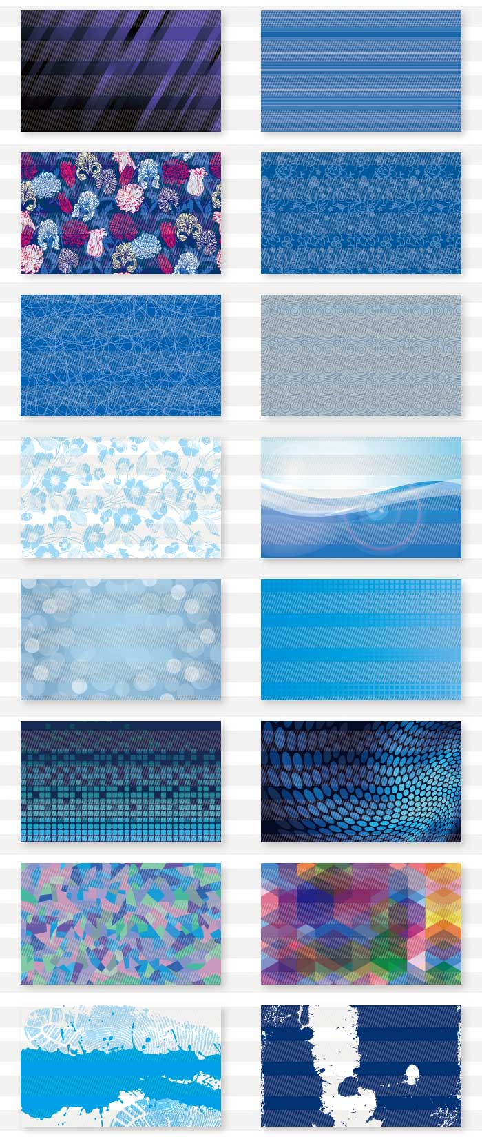 青・紺・水色のカード・名刺背景