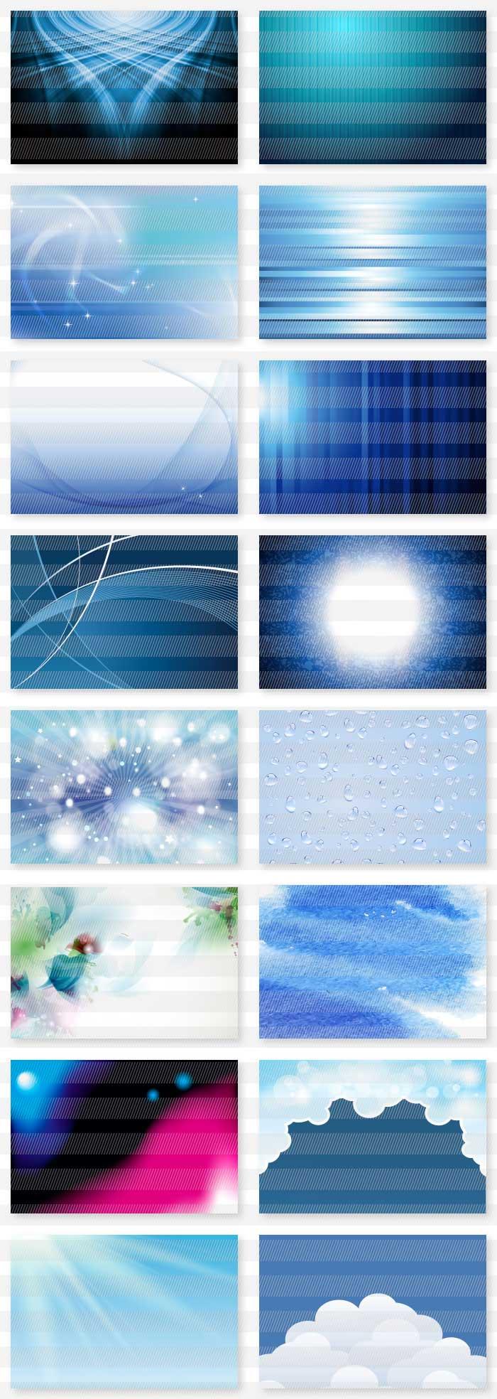 青のイラスト背景素材