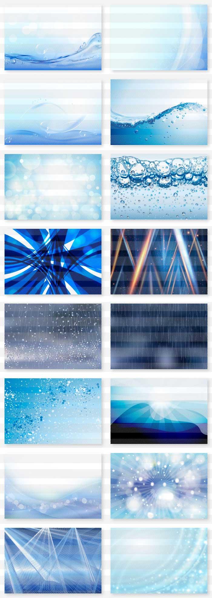 青のイラスト背景素材|イラストレーター素材(ai・eps・商用可能)