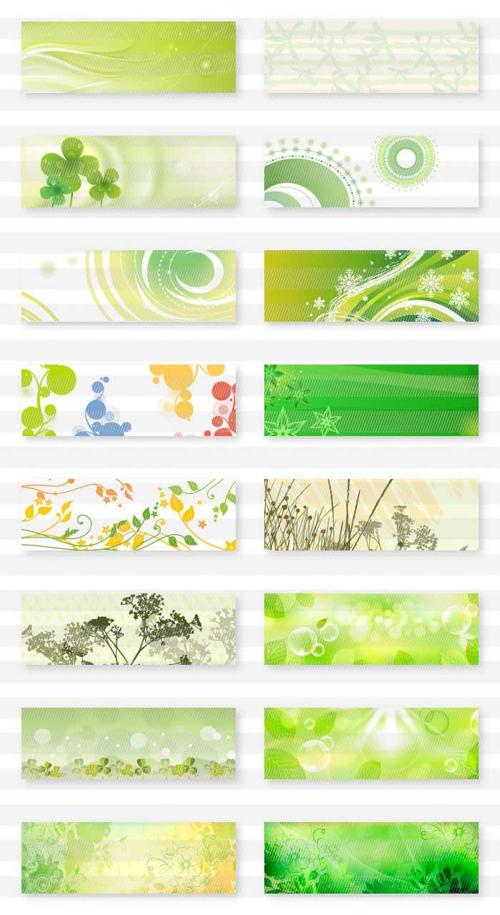 緑色・黄緑色・若草色のチケット・バナー背景|イラストレーター素材(ai