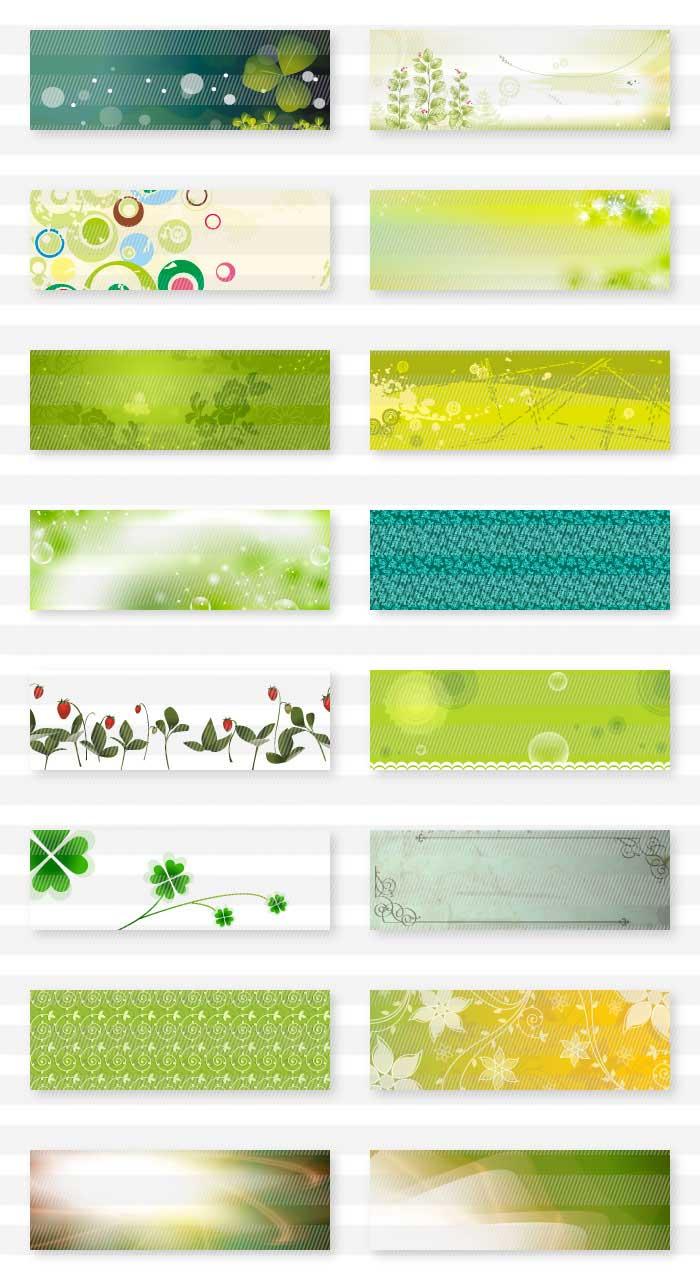 緑色・黄緑色・若草色のチケット・バナー背景|イラストレーター素材