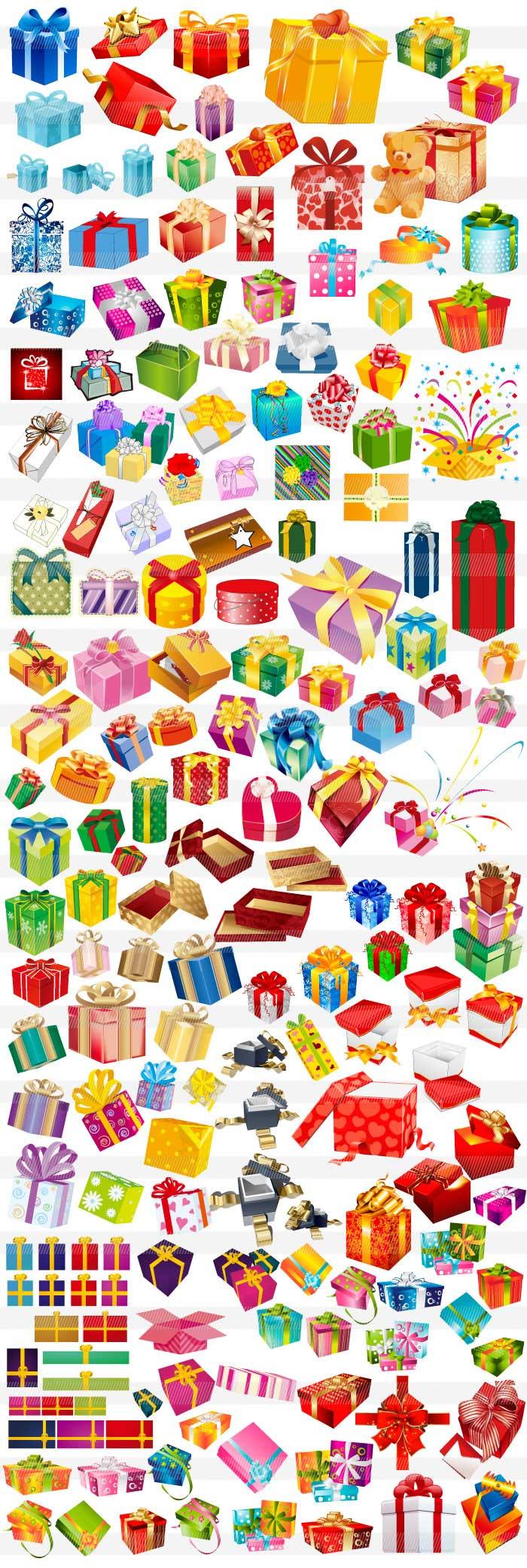 プレゼント箱のイラスト