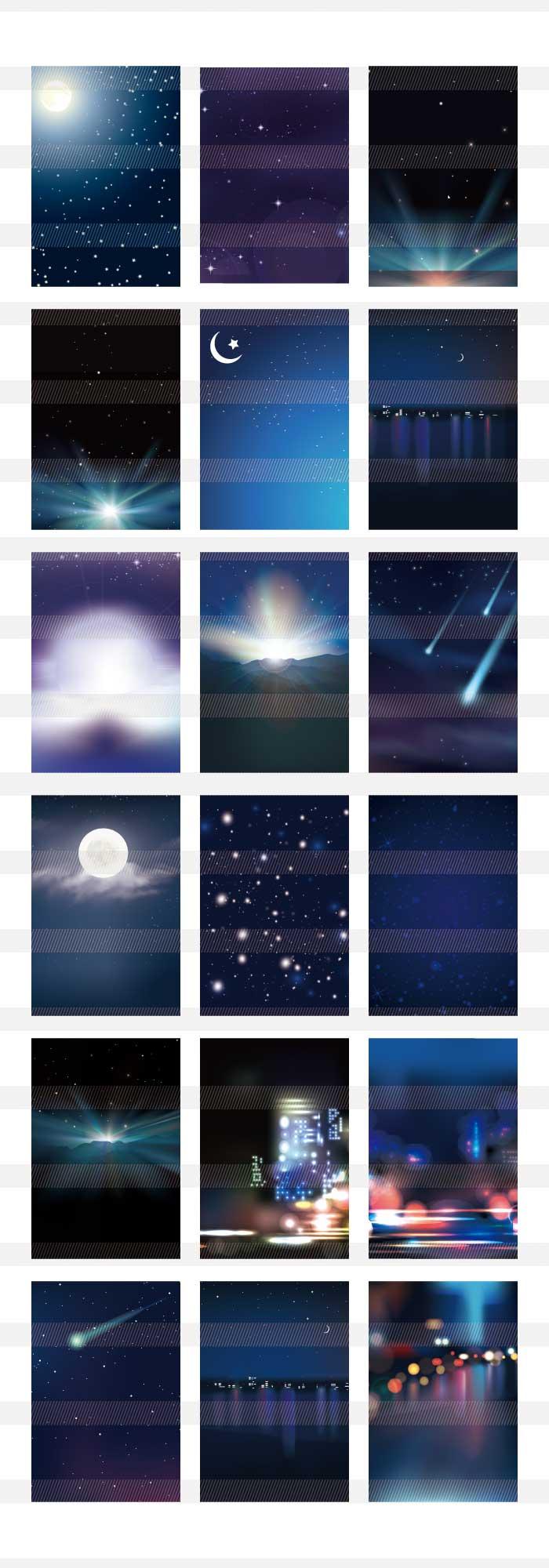 花火と夜空のイラスト