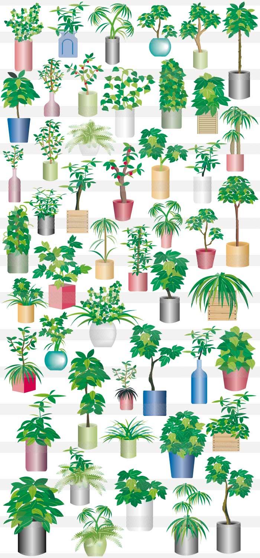観葉植物と一輪挿しのイラストイラストレーター素材aieps商用可能