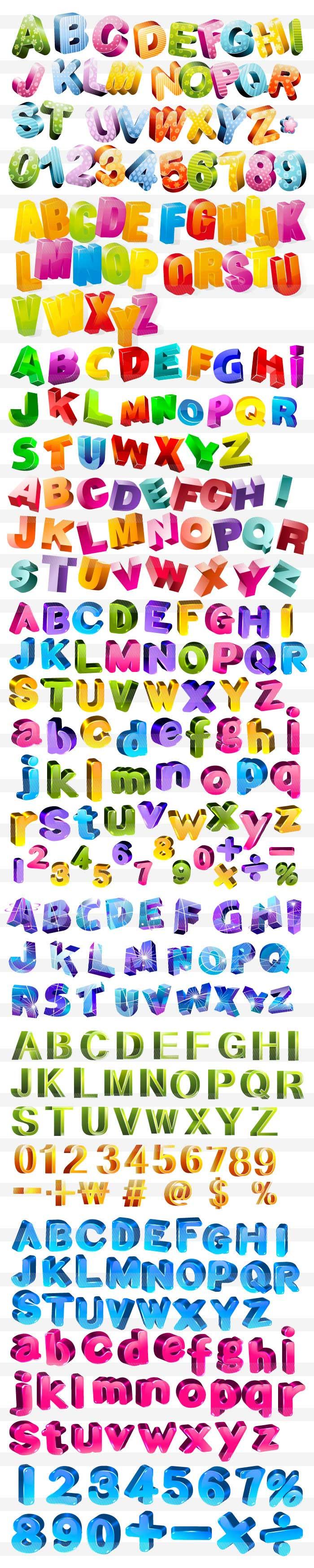 立体的アルファベット