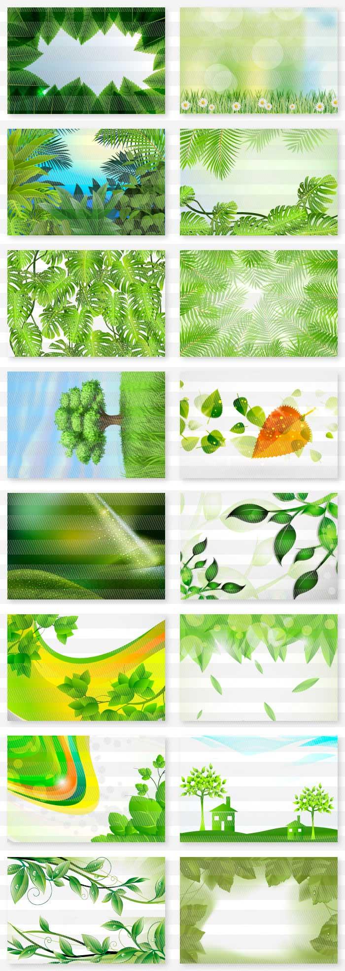緑・葉・草木の風景の背景素材|イラストレーター素材(ai・eps・商用可能)