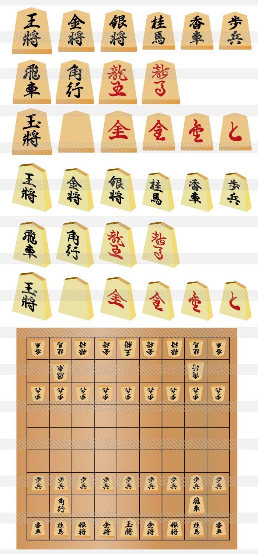 立体的な将棋駒のイラスト