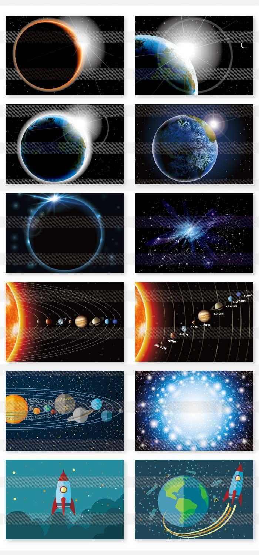 惑星・地球・宇宙・天気アイコンのイラスト|イラストレーター