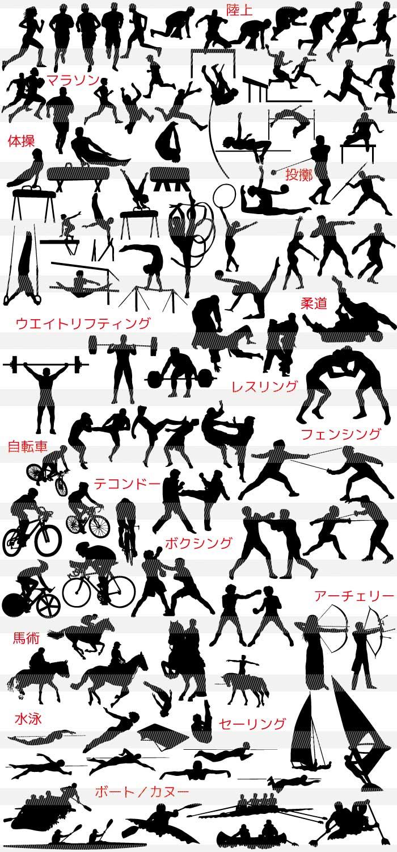 マラソン・陸上・投擲・柔道・レスリング・その他