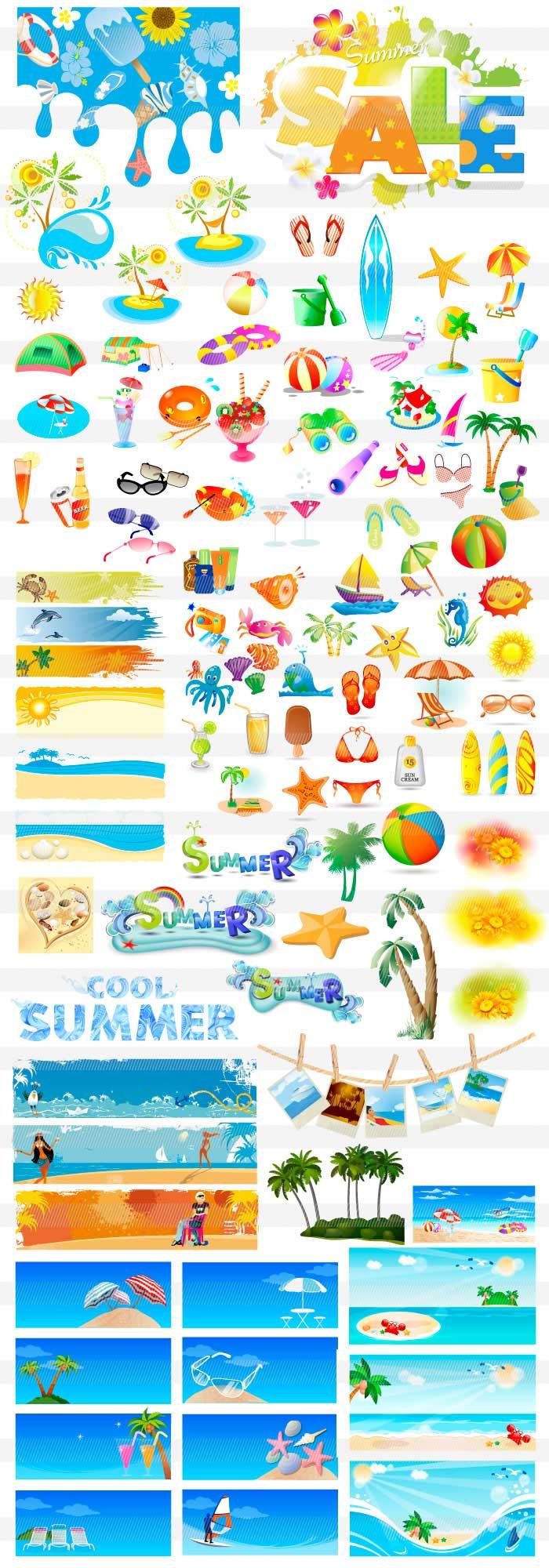 夏に使える素材1