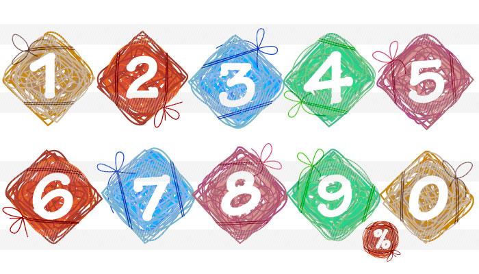 ハート 折り紙 数字 折り紙 : divulgando.net