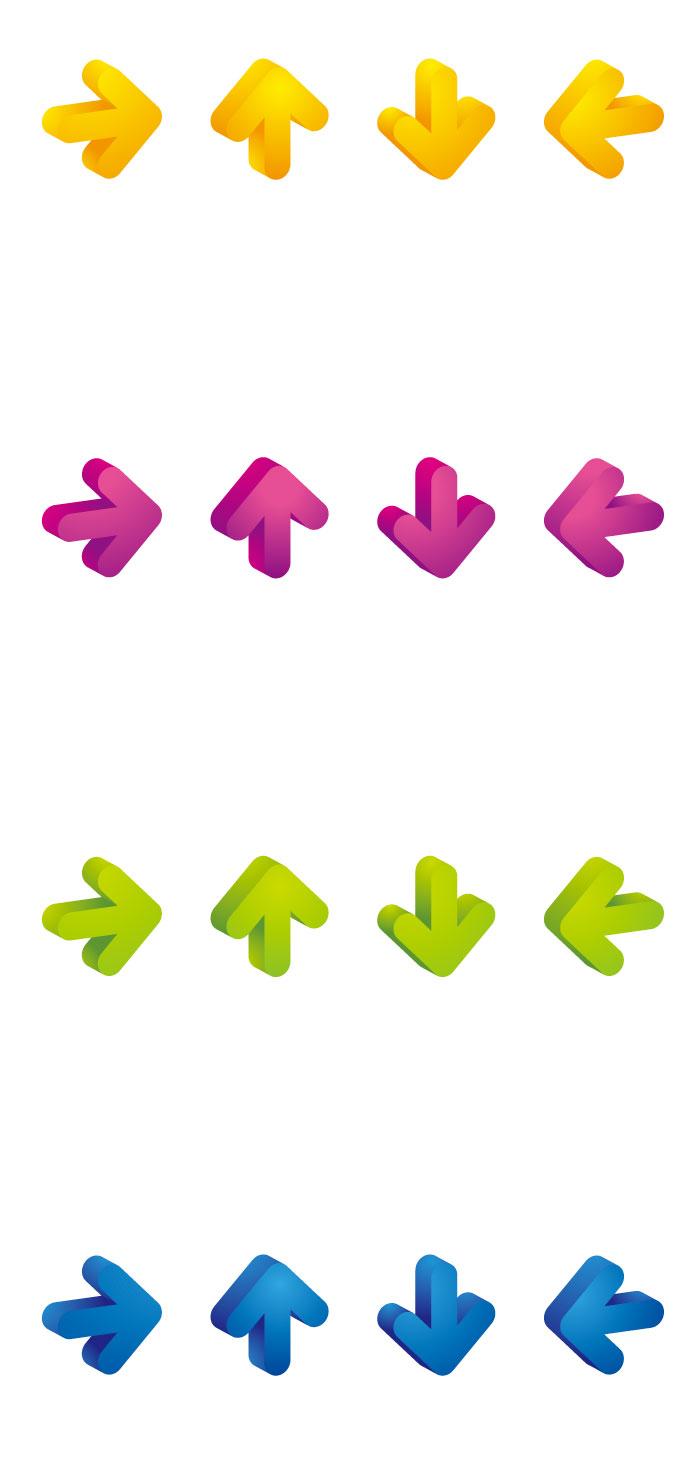 立体的な矢印の無料イラスト|イラストレーター素材(ai・eps・商用可能)