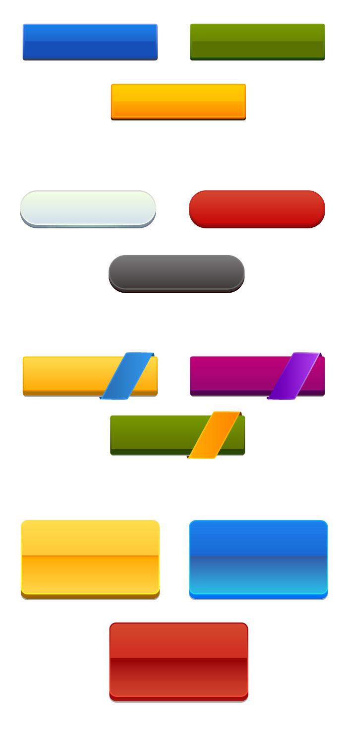 クリックのボタンの無料イラスト|イラストレーター素材(ai・eps・商用可能)