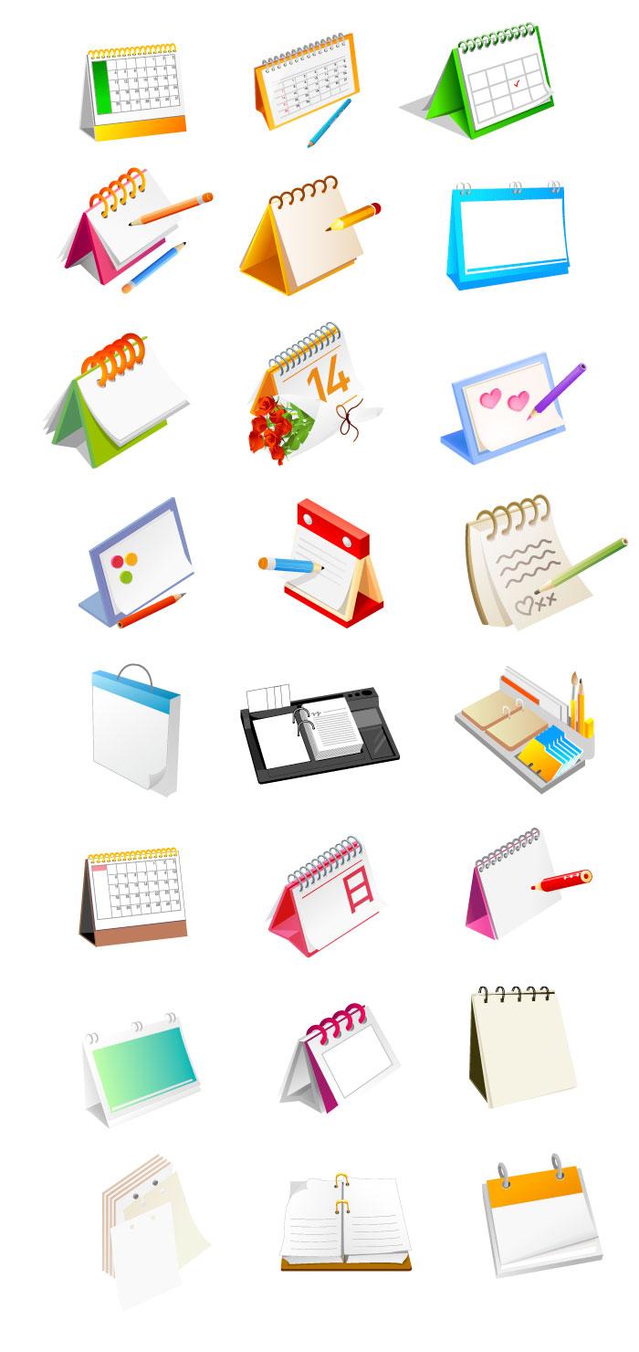 卓上カレンダーの無料イラスト ... : カレンダー 日にち : カレンダー