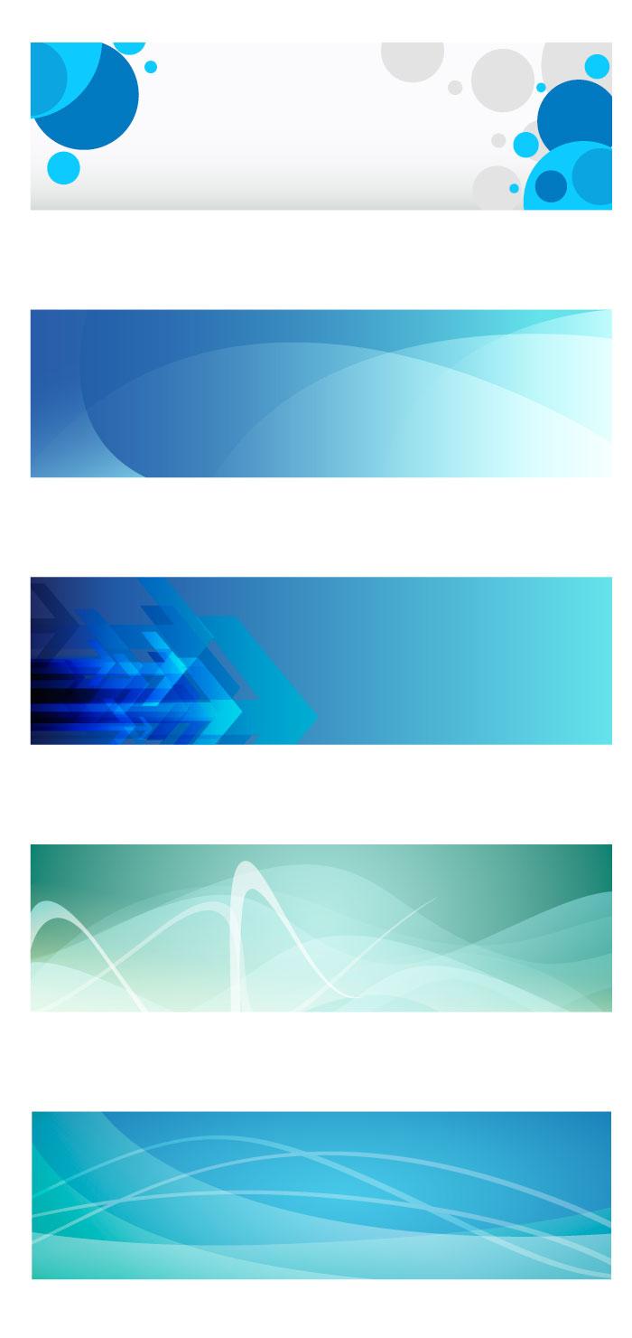 青色・水色・紺色の背景の無料イラスト|イラストレーター素材(ai・eps