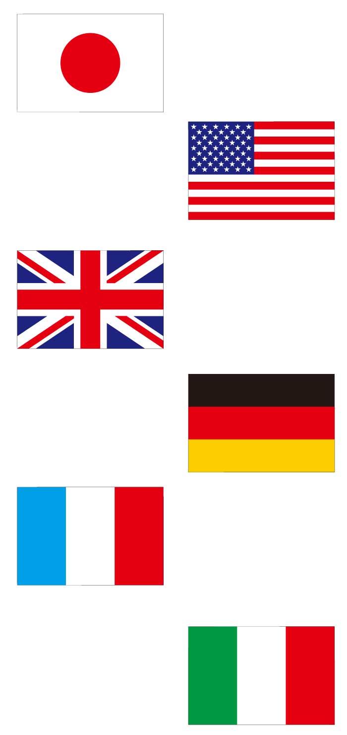 世界の国旗の無料イラスト|イラストレーター素材(ai・eps・商用可能)