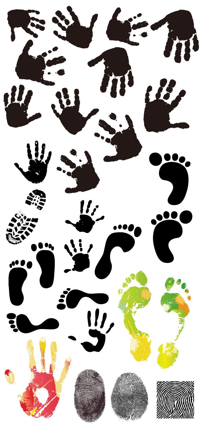 手形・足跡・指紋の無料イラスト|イラストレーター素材(ai・eps・商用