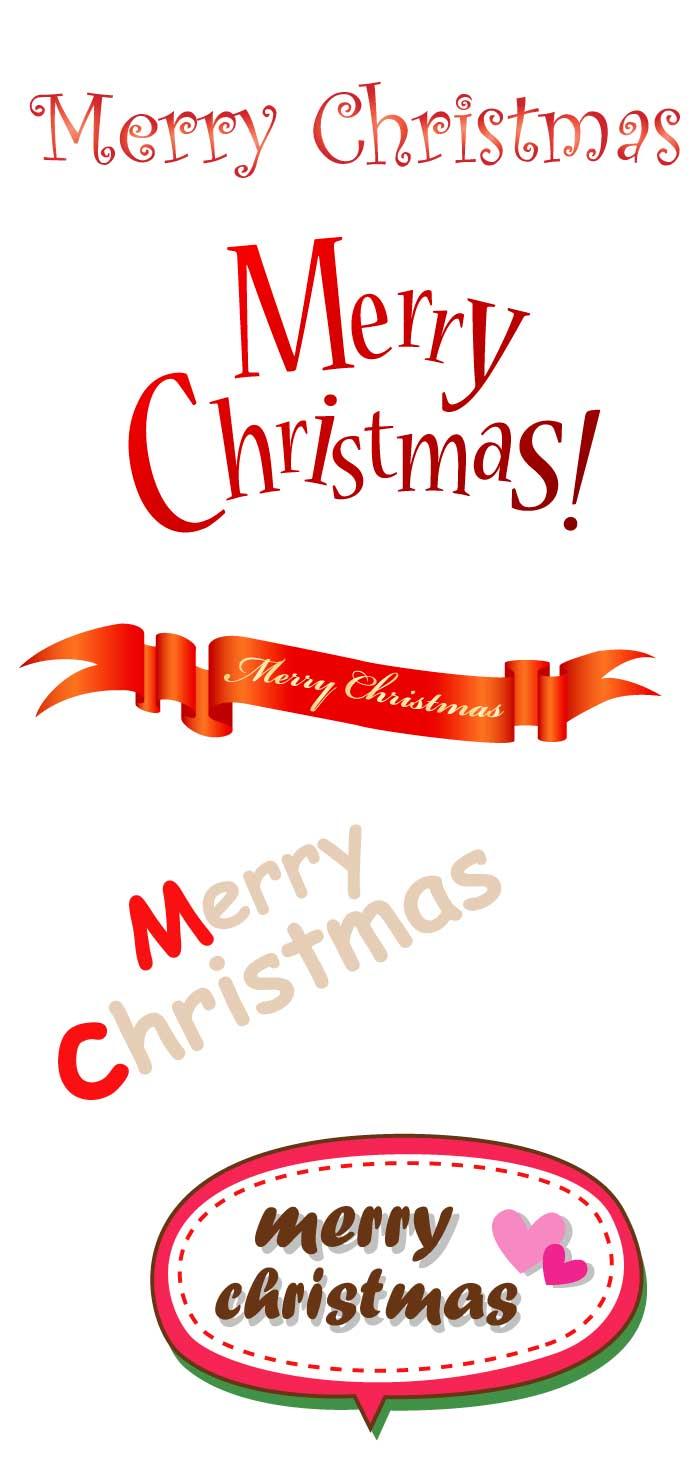 メリークリスマス文字の無料イラストイラストレーター素材aieps